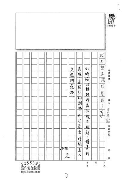 100W5210李尚耘 (3).jpg
