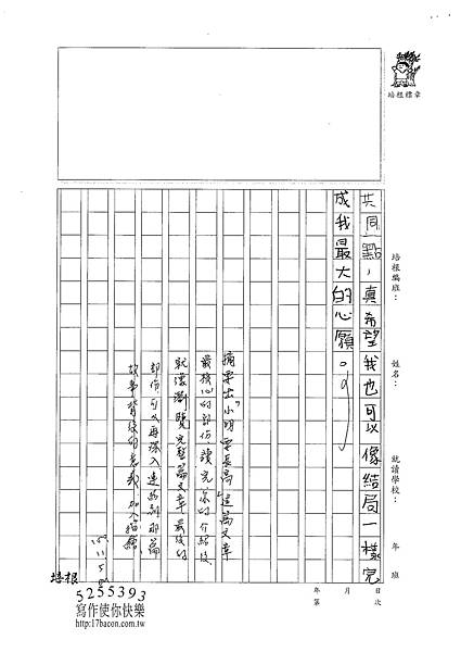 100W5208蔡昀蓉 (4).jpg