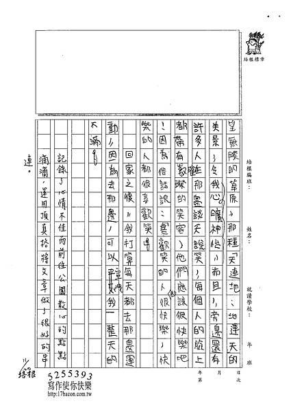 100W6210李軒 (2).jpg