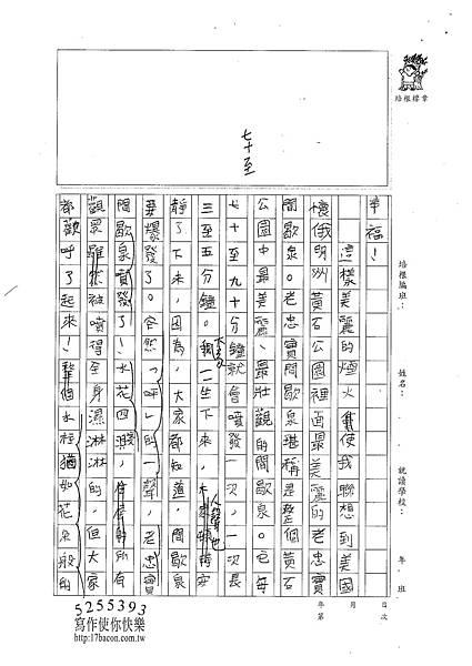 100W6205劉正翔 (2).jpg