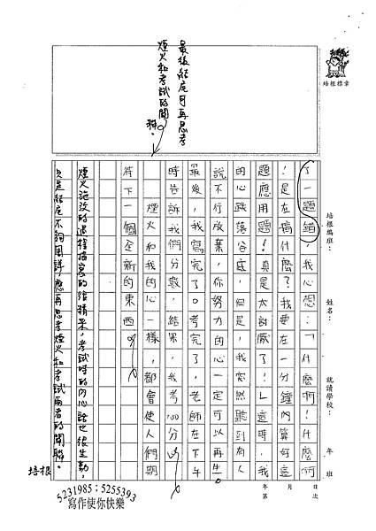 100W6205林庭暐 (3).jpg