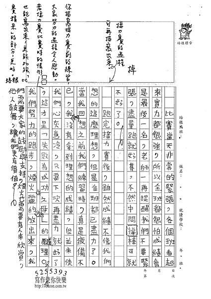 100W6205潘毓勳 (3).jpg