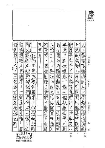 100WA209張博舜 (2).jpg