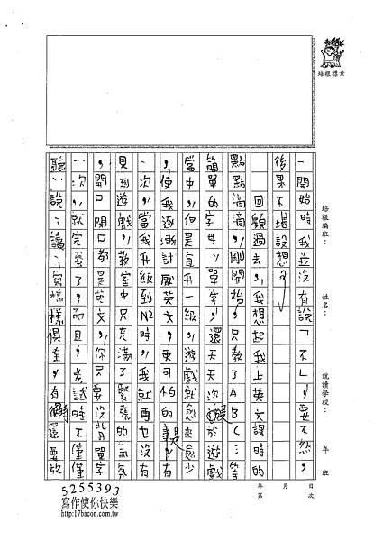 100WA209賴科維 (2).jpg
