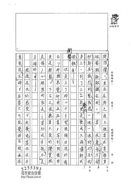 100WA209郭彥頡 (2).jpg