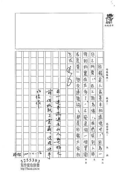 100WE209江虹伶 (4).jpg