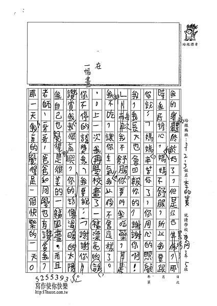 100W3210李昀蓁 (2).jpg
