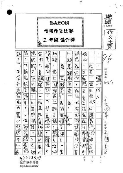 100W3205李昀蓁 (1).jpg