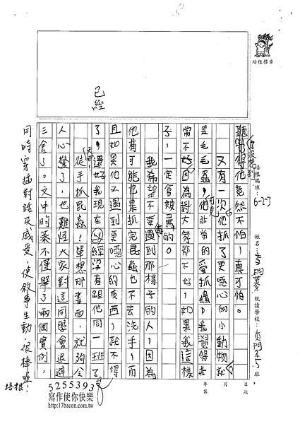 100W3205李昀蓁 (2).jpg