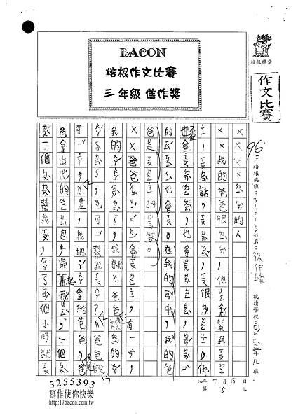 100W3205徐伊瑾 (1).jpg