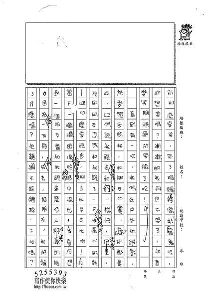 100W5210溫雁荻 (2).jpg