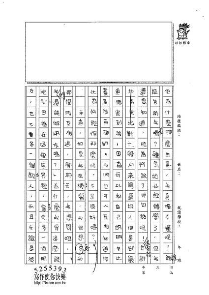 100W5210溫雁荻 (3).jpg