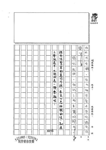 100W6209蔡筠孜 (3).jpg