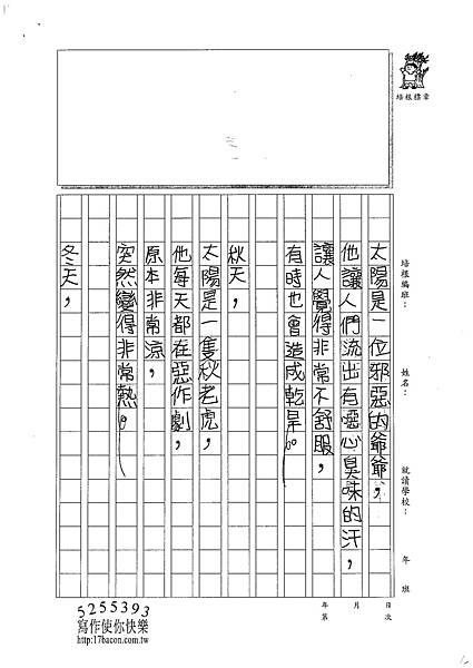 100W4301 張乃文 (2).jpg