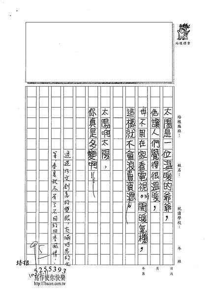 100W4301 張乃文 (3).jpg