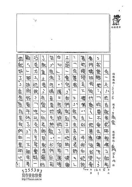 100W5301王靖雲 (2).jpg