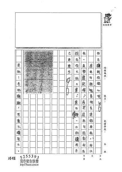 100W5301張紫琳 (3).jpg