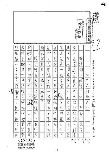 100W5301李尚耘 (1).jpg