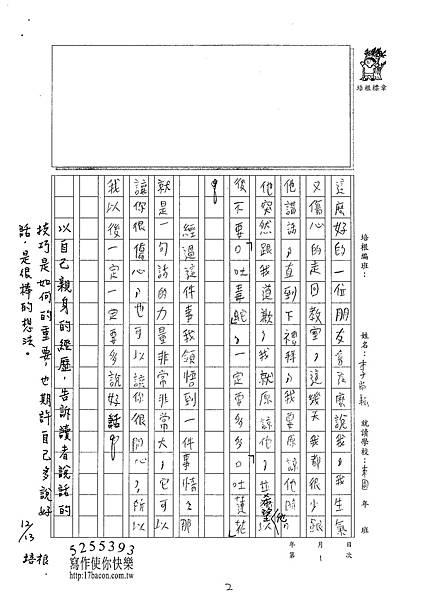 100W5301李尚耘 (2).jpg