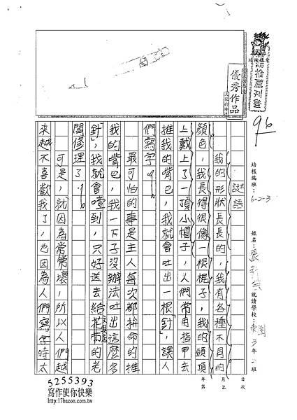100W3302張新芸 (1).jpg