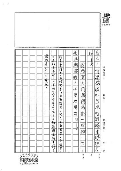 100W3302張新芸 (2).jpg