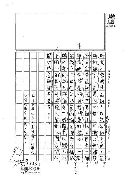 100W4303胡庭緯 (2).jpg
