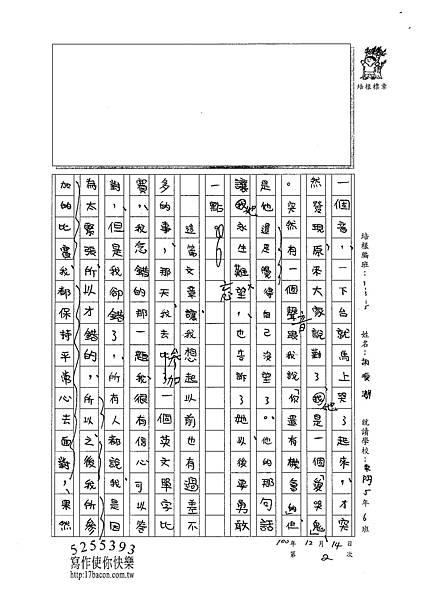 100W5302胡項淵 (2).jpg
