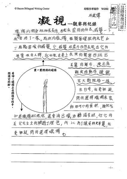 100W6302林庭暐 (1).jpg