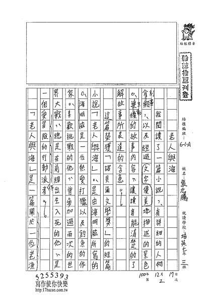 100WA302張元騰 (1).jpg