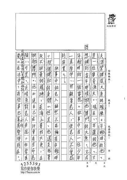 100WA302張元騰 (2).jpg