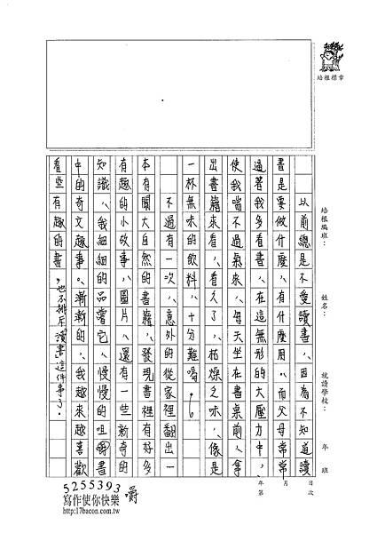 100WG302何冠儒 (2).jpg
