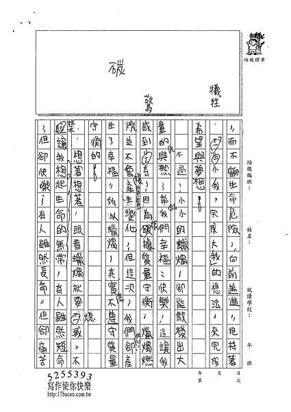 100W6303李軒 (2).jpg