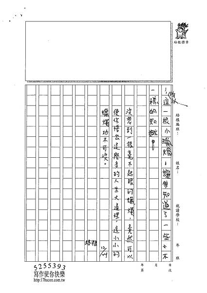 100W6303李軒 (3).jpg