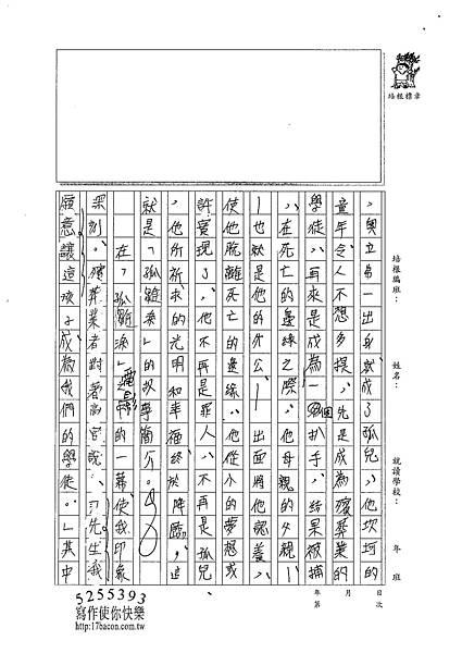 100WA303江宜潔 (2).jpg