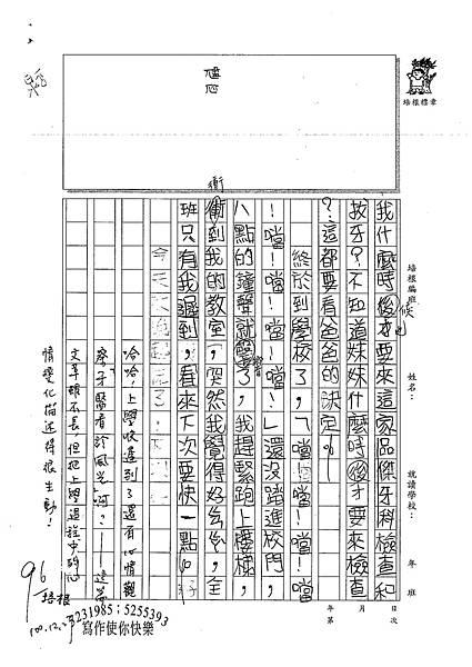 100W4303張乃文 (2).jpg