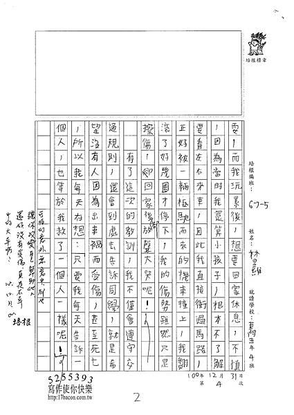 100W5304林昱維 (2).jpg