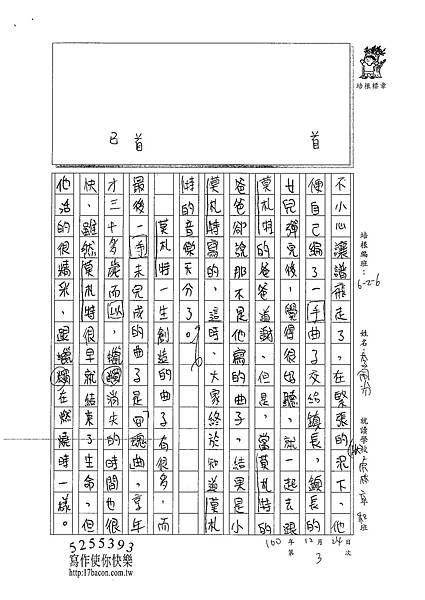 100W6303李佩汾 (2).jpg