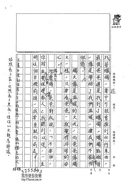 100W6303莊宇承 (2).jpg