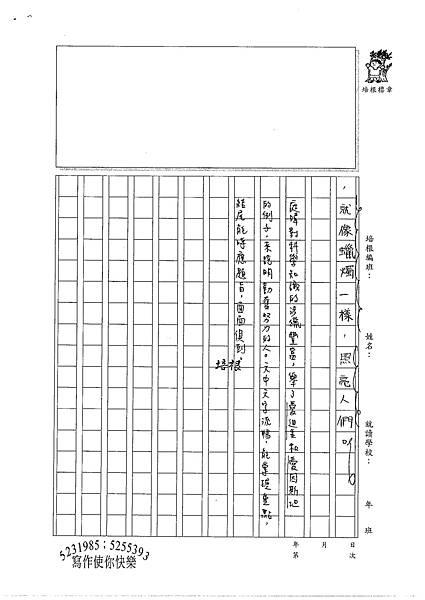 100W6303林庭暐 (3).jpg