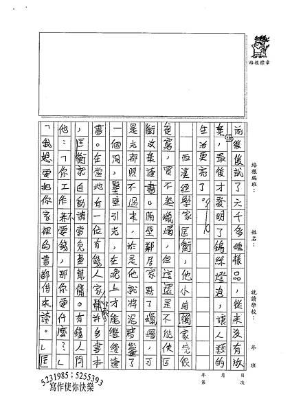 100W6303翁梓維 (2).jpg