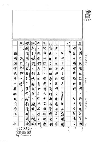100W6303官予雯 (2).jpg