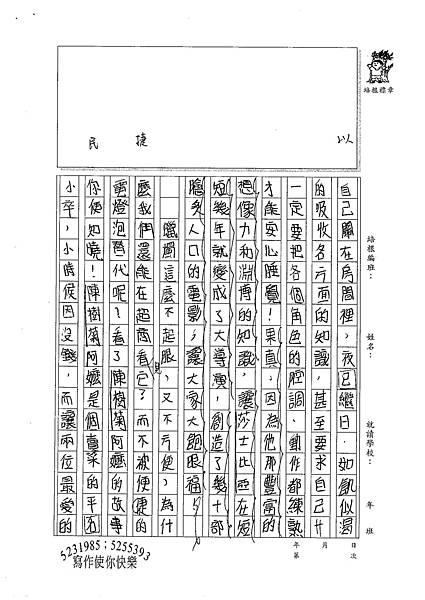100W6303黃縕柔 (2).jpg