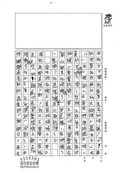 100W4304李震遠 (2).jpg