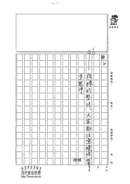100W4304李震遠 (3).jpg