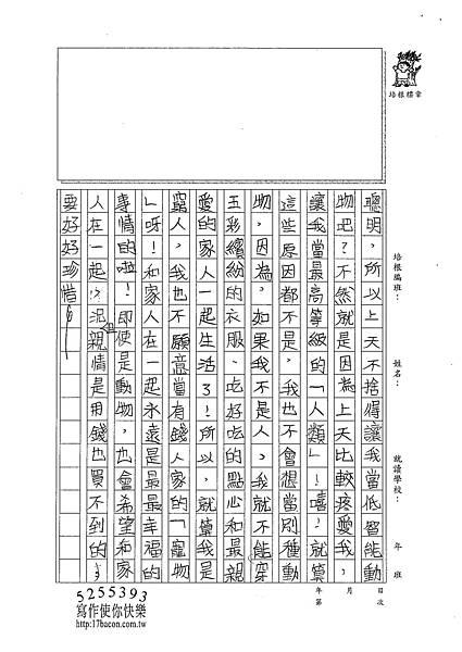 100W5304謝昀芸 (2).jpg