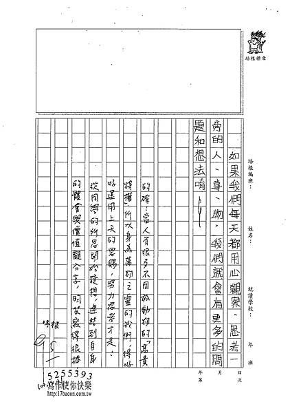100W5304謝昀芸 (3).jpg