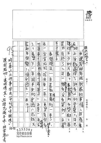 100W3304李昀蓁 (2).jpg