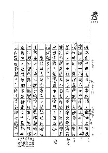 100W4304陳品睿 (2).jpg