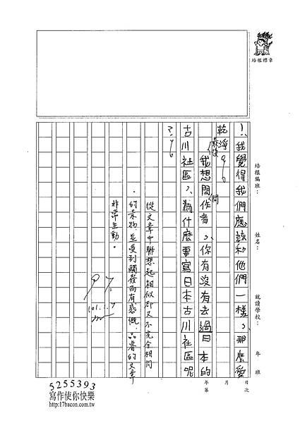 100W4304陳品睿 (3).jpg
