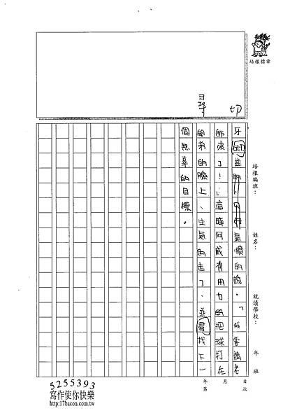 100W6306呂若慈 (2).jpg